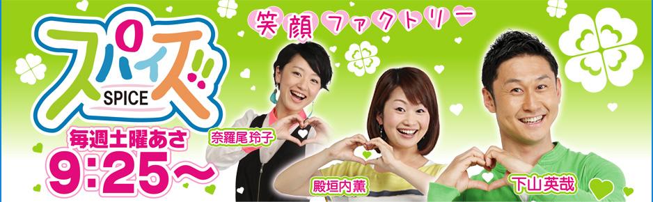 海 テレビ 日本